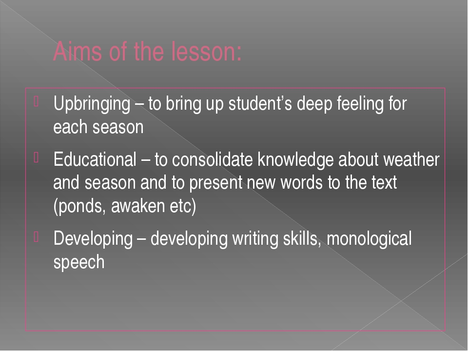 Aims of the lesson: Upbringing – to bring up student's deep feeling for each...