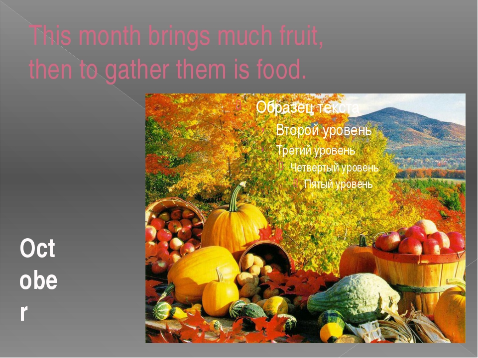 This month brings much fruit, then to gather them is food. October