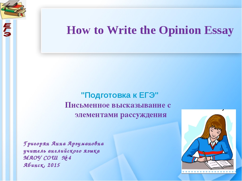 opinion essay travelling Travel broadens the mind travelling is not merely going from one place to another and back there are a few minor grammatical errors in the essay.