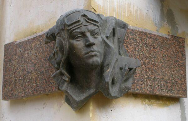 Мемориальная доска в г. Уфе на доме, где жил Герой