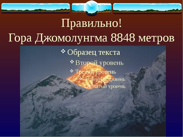 Горы России, по которым проходит граница между Европой и Азией?