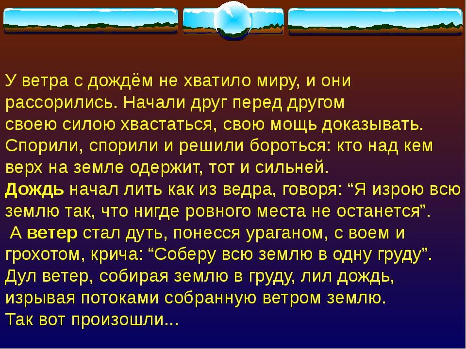 Ф 2 Н А К Л У 5 6 З 4 Й Я И О Л О М С Й Е А Р Е Ф Е Ь 1 Е И Т 3 «Географичес...