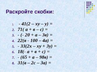 Заполнить таблицу, если у = - 3 + х Отметьте на координатной плоскости точки
