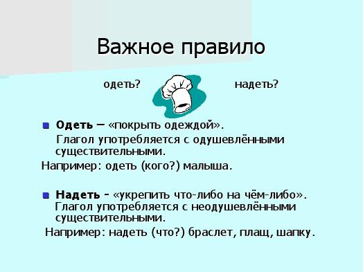 https://docs.google.com/viewer?url=http%3A%2F%2Fnsportal.ru%2Fsites%2Fdefault%2Ffiles%2F2012%2F1%2Fprezentaciya_k_uroku_russkogo_yazyka_glagol_5_klass_0.ppt&docid=b2de827aa6be369e4049e7f2de21db3a&a=bi&pagenumber=4&w=524