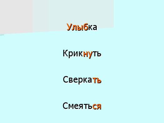 https://docs.google.com/viewer?url=http%3A%2F%2Fnsportal.ru%2Fsites%2Fdefault%2Ffiles%2F2012%2F1%2Fprezentaciya_k_uroku_russkogo_yazyka_glagol_5_klass_0.ppt&docid=b2de827aa6be369e4049e7f2de21db3a&a=bi&pagenumber=13&w=524