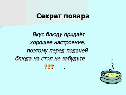 https://docs.google.com/viewer?url=http%3A%2F%2Fnsportal.ru%2Fsites%2Fdefault%2Ffiles%2F2012%2F1%2Fprezentaciya_k_uroku_russkogo_yazyka_glagol_5_klass_0.ppt&docid=b2de827aa6be369e4049e7f2de21db3a&a=bi&pagenumber=8&w=524