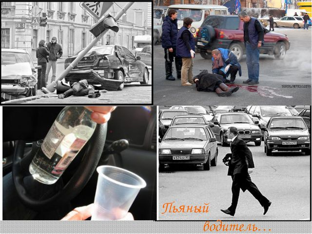 Алкоголизм – социальная болезнь Статистика смертности: Алкогольная смертность...