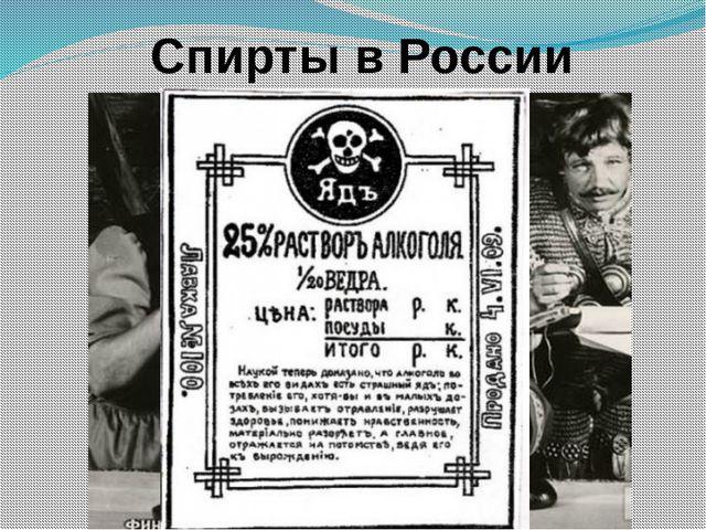 Классификация спиртов 1. По числу гидроксильных групп Одноатомные Многоатомн...