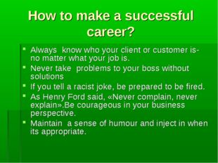 How to make a successful career? Always know who your client or customer is-