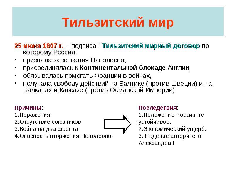 http://dok.opredelim.com/pars_docs/refs/17/16386/img5.jpg