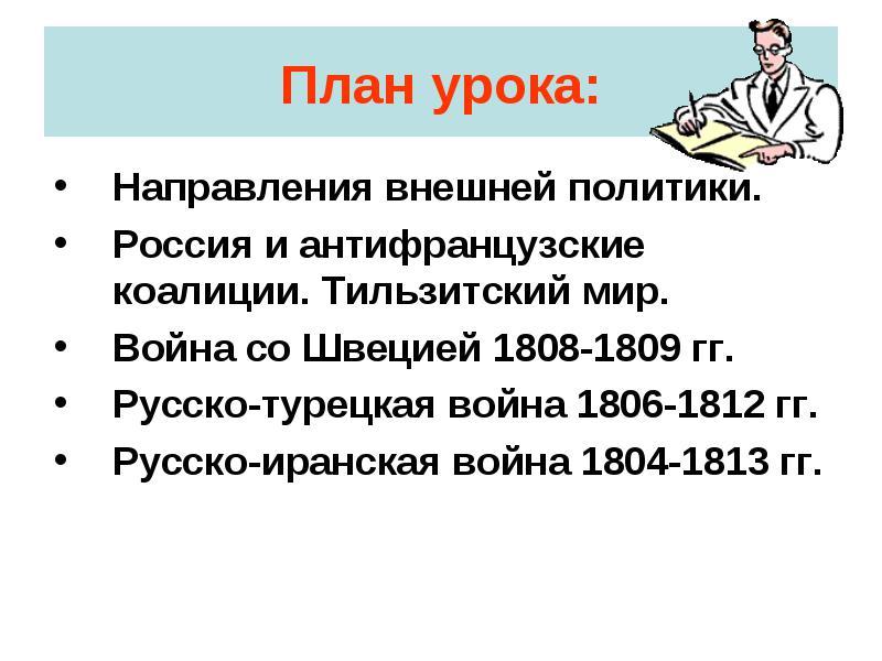 http://dok.opredelim.com/pars_docs/refs/17/16386/img1.jpg