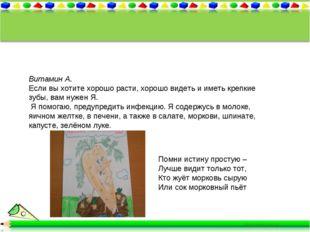 Кондратьева Таисия МБОУ СОШ №2 Под руководством Тереховской О.В. учителя нача