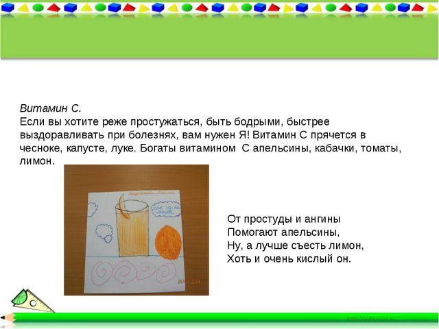 Кондратьева Таисия МБОУ СОШ №2 Под руководством Тереховской О.В. учителя нача...