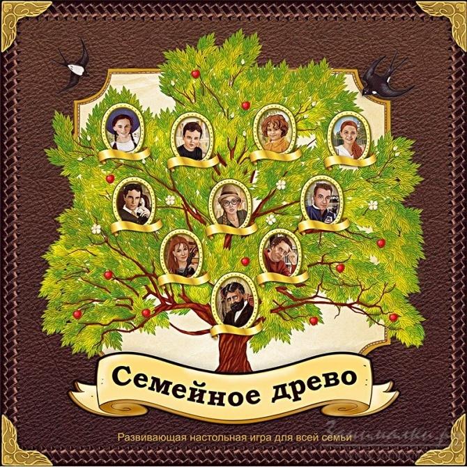 http://zanimalki.ru/images_admin/7967.jpg