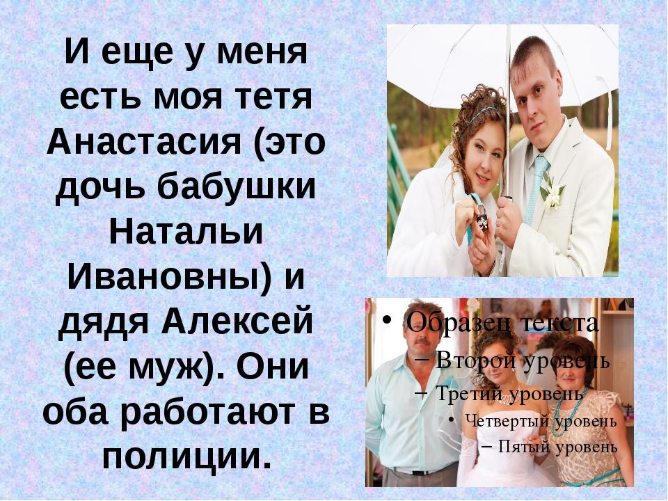 moya-tetya-lesbiyanka