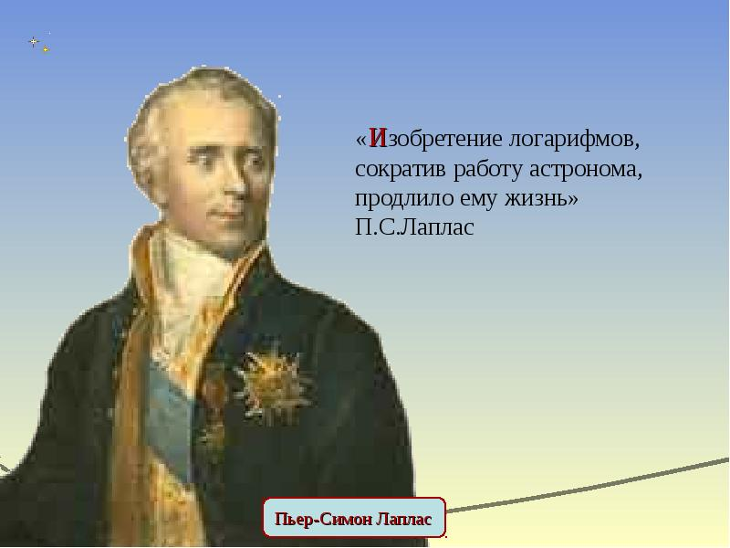 http://mypresentation.ru/documents/6324d4fbc803cfbc45cc3bcaeac4bee2/img27.jpg