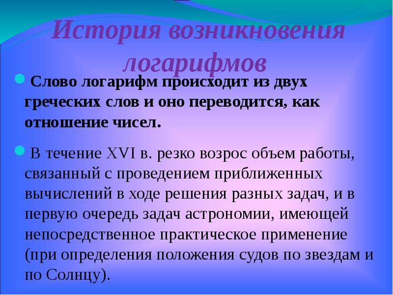 http://mypresentation.ru/documents/04be463af4ae48f26c333b9802a97f4e/img3.jpg