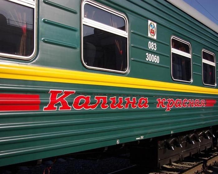 За три года работы пассажирами поезда