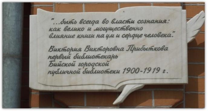 http://shukshinka.ru/photo/m_doska_prybit.jpg