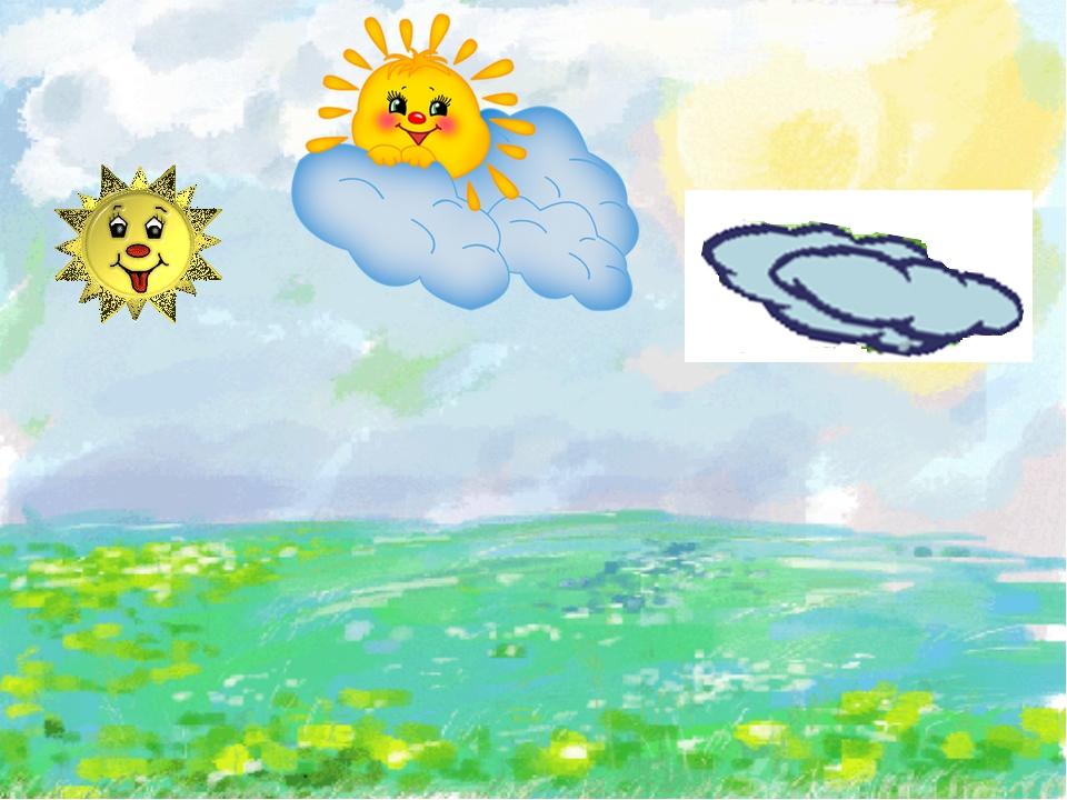 """Выполнила: Зарицкая Е.В.,учитель начальных классов, МОУ """"СОШ №10 им В.П.Полян..."""