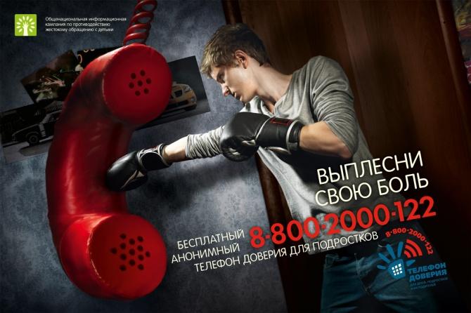 http://school30.org.ru/images/Child-fund_HotLineBoy_180x120_1210_01_Q.jpg