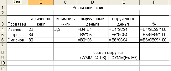hello_html_m3f6763b4.png