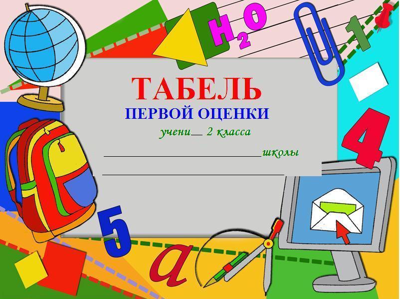 hello_html_459085d2.jpg