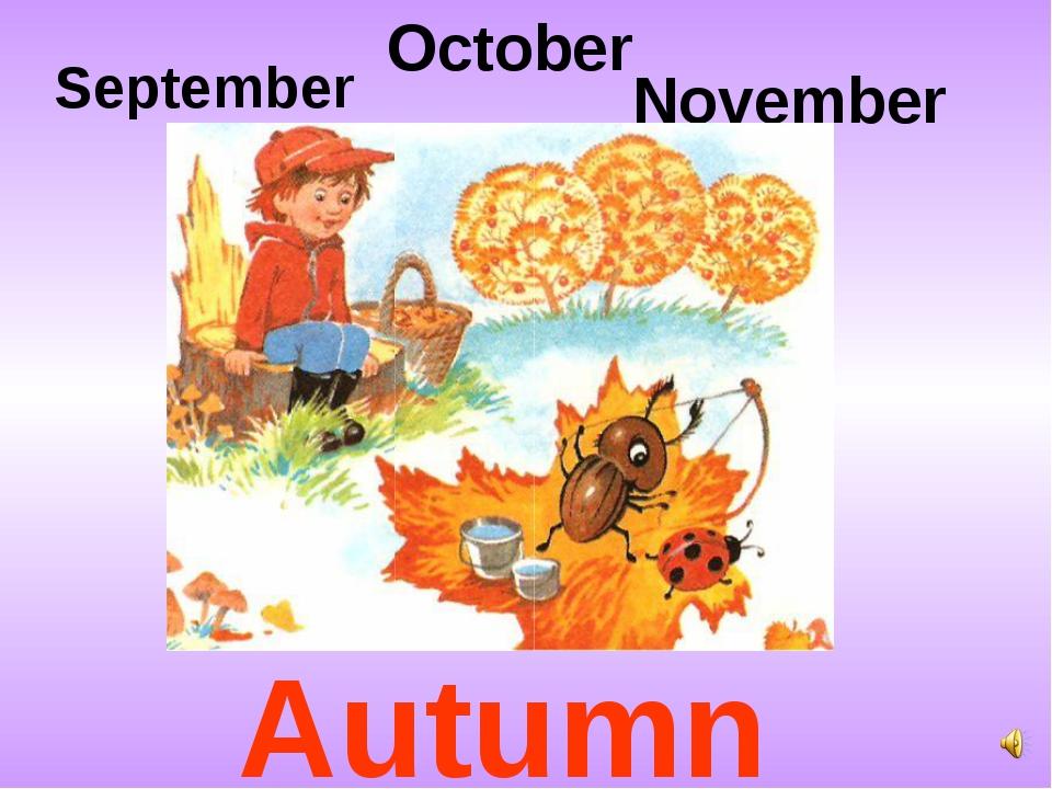 September October November Autumn