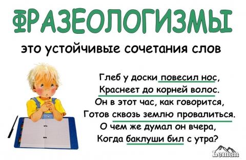 Изображение:1217879-3659dcac6c47e373.jpg