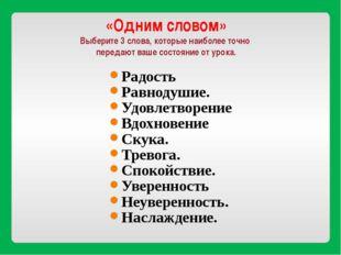 Найти в дополнительной литературе стихотворение С. Есенина и подготовить выр