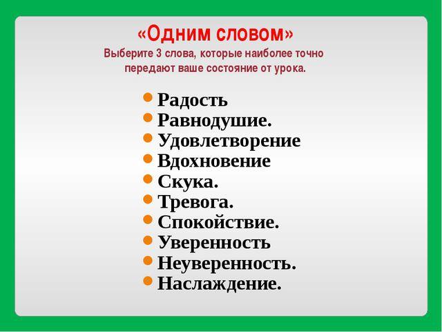 Найти в дополнительной литературе стихотворение С. Есенина и подготовить выр...