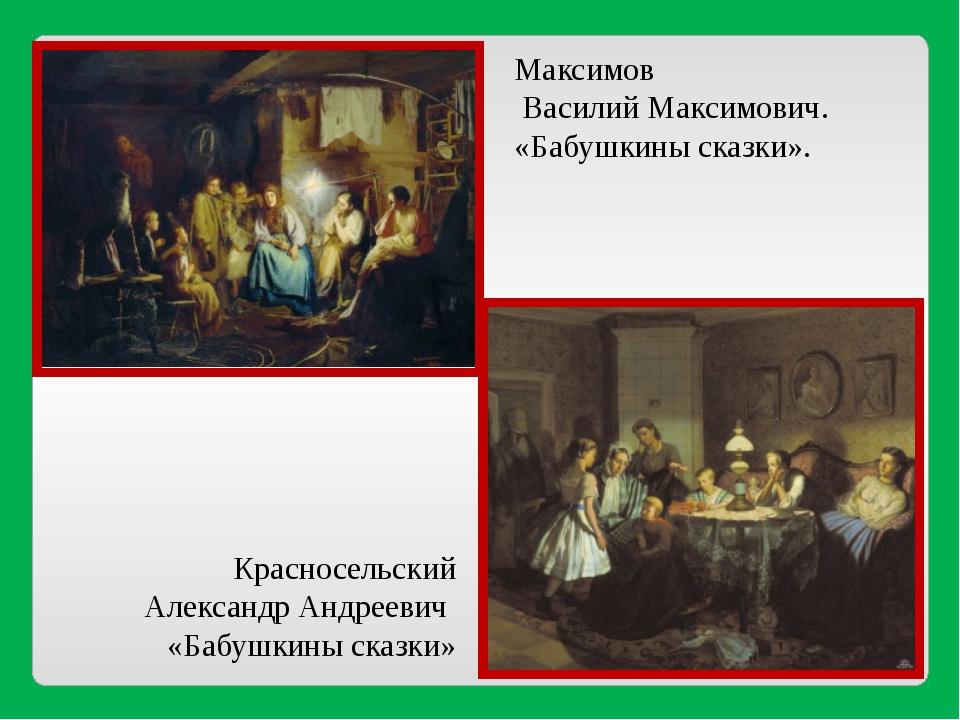 СИНКВЕЙН 1 Существительное Есенин 2 2 прилагательных 3 3 глагола 4 Предложени...