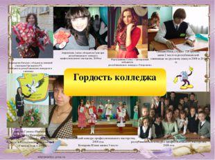 Тимкин Илья, студент 726 группы, занял 2 место в республиканской олимпиаде п