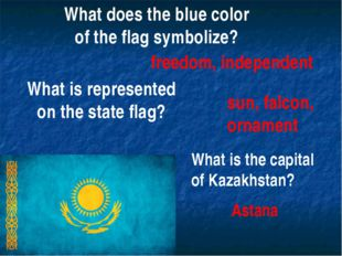 What does the blue color of the flag symbolize? freedom, independent What is