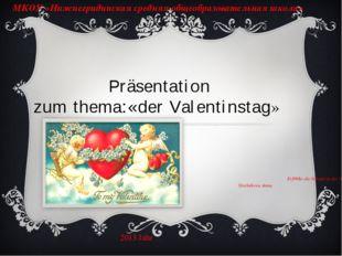 Präsentation zum thema:«der Valentinstag» Erfȕllte die Schulerin der 10. Klas