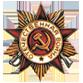 http://www.podvignaroda.mil.ru./img/awards/award9-sm.png
