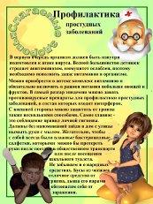 hello_html_e391259.jpg