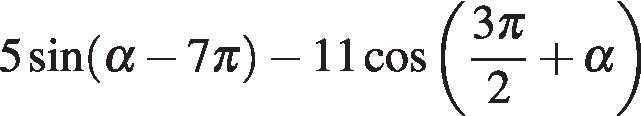 http://reshuege.ru/formula/3f/3fc2ae70381f736b2dbf4b78fbc4bc7fp.png