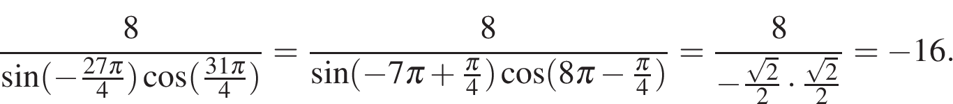 http://reshuege.ru/formula/19/1960a82403729a6a7d3f4ae354f2a77dp.png