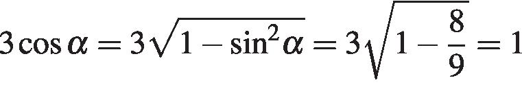 http://reshuege.ru/formula/29/297d4718ca32e5bc7433afca64cab0cbp.png