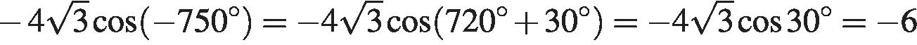 http://reshuege.ru/formula/b1/b1f770ebfdfd99b5a899647437935af2p.png
