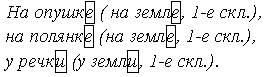 http://tak-to-ent.net/matem/41rus/image019.jpg