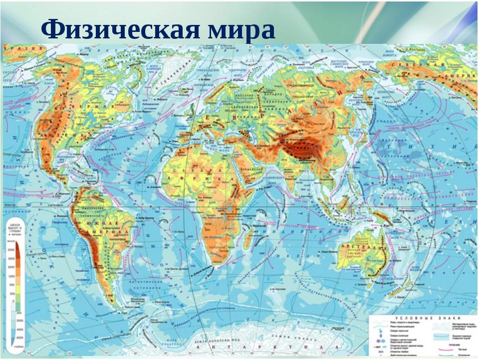 яйца помещают карта мира картинка высок разрешен вообще