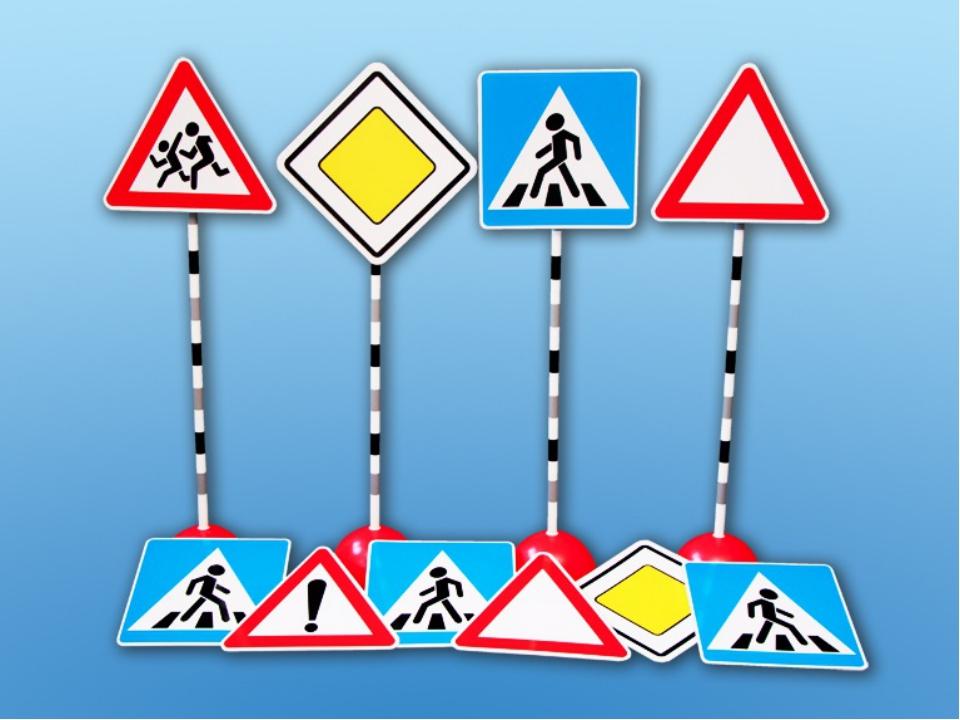 Дорожные знаки своими руками для детского сада 162