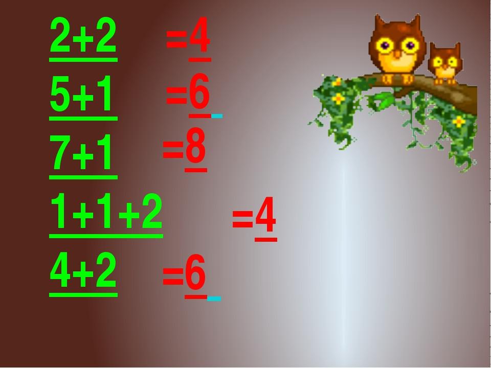2+2 5+1 7+1 1+1+2 4+2 =6 =4 =6 =8 =4