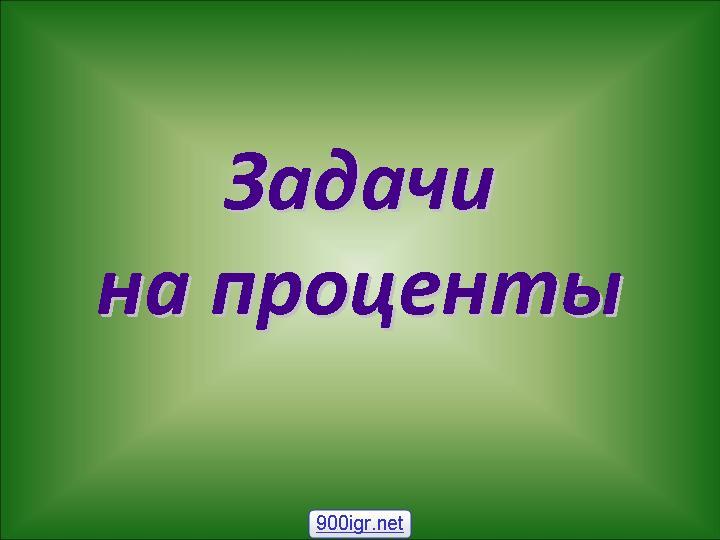 hello_html_a46e9b8.jpg