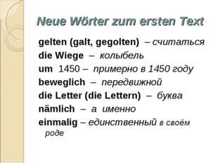 Neue Wörter zum ersten Text gelten (galt, gegolten) – считаться die Wiege – к