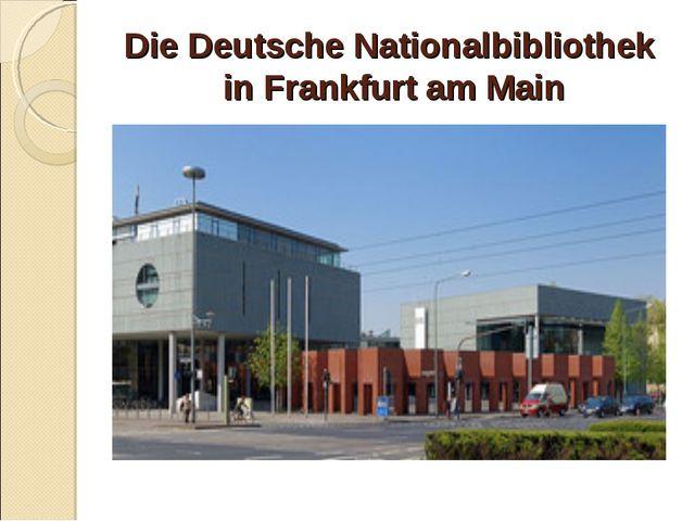 Die Deutsche Nationalbibliothek in Frankfurt am Main