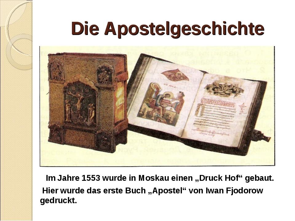 """Die Apostelgeschichte Im Jahre 1553 wurde in Moskau einen """"Druck Hof"""" gebaut...."""