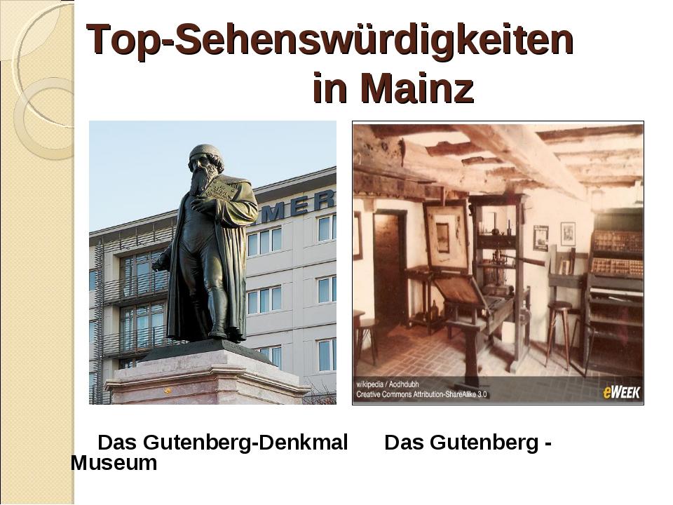Top-Sehenswürdigkeiten in Mainz Das Gutenberg-Denkmal Das Gutenberg - Museum